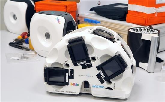 俄成功在太空打印生物器官,3D打印在医疗方面前景巨大