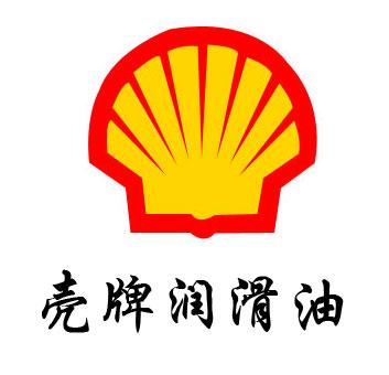 壳牌将升级加拿大润滑油工厂