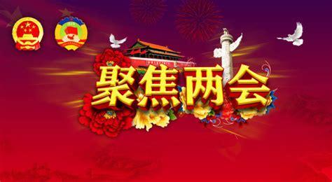 """王钦峰代表:精细化工装备落后,应改变""""间歇式""""生产方式"""