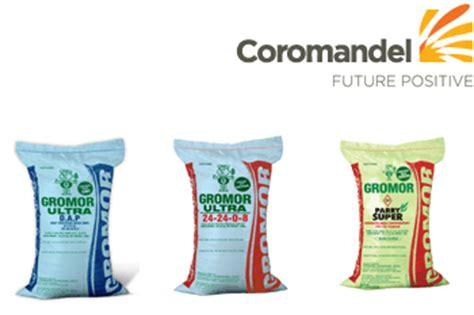 美国阿坤纳斯与印度最大肥料生产商展开新战略合作
