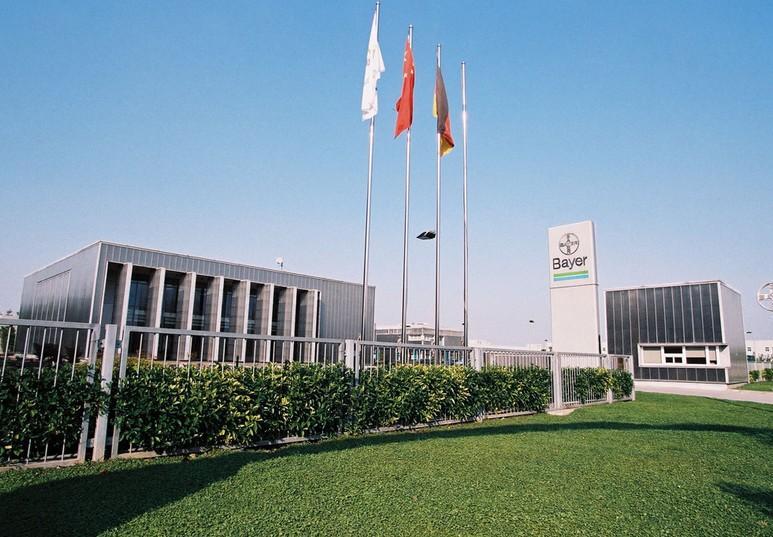 拜耳第一季度销售额达130.15亿欧元!作物科学业务盈利增长得益于收购