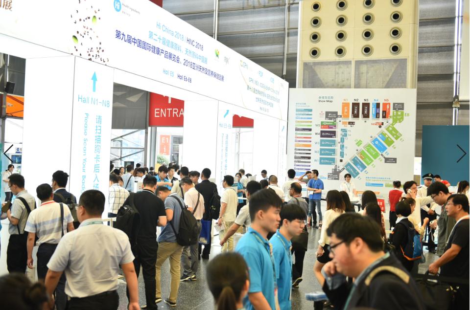 迈向健康中国2030