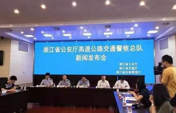 8月1日起浙江全省高速公路0时至6时禁止危化品运输车通行!