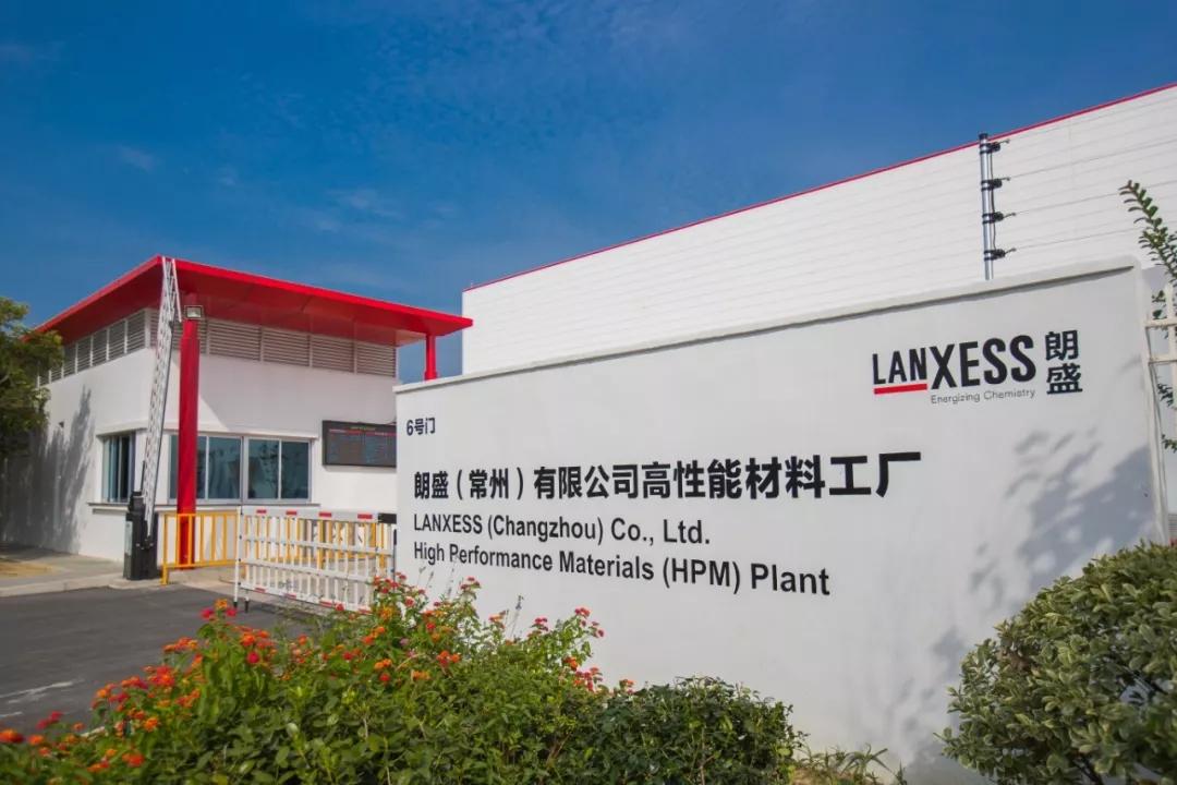 朗盛投资2000万欧元在中国新建一家高性能材料工厂