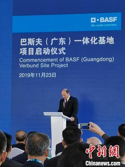 巴斯夫广东一体化基地将成中德合作重要基石