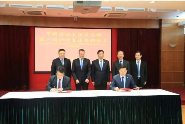 亨斯迈集团亚太地区总部正式落户上海
