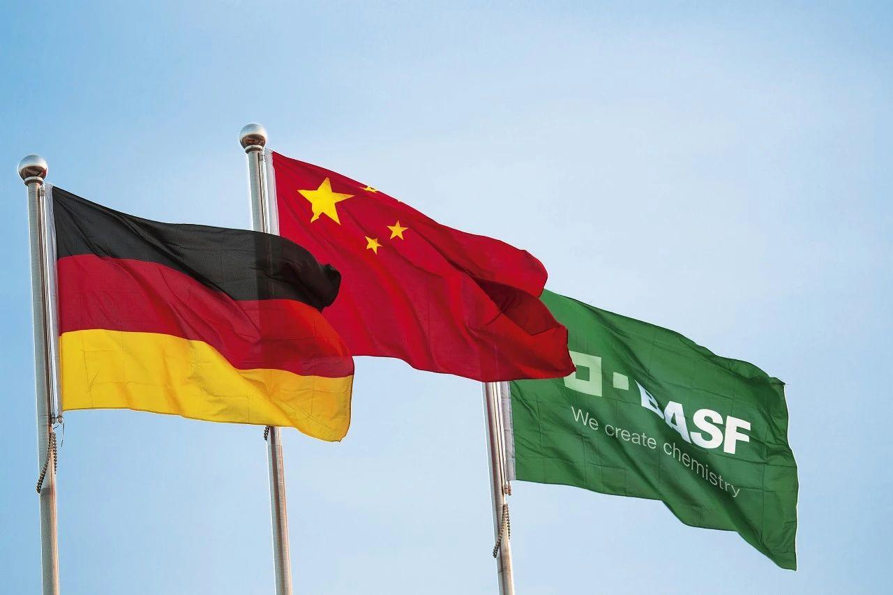 巴斯夫31.7亿欧元出售建筑化学品业务