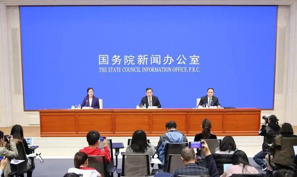 最新!29部委推进外贸利好政策