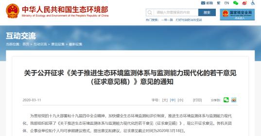 """纵横VOCs治理行业  8月26第十二届上海国际化工环保展""""多管齐下"""""""